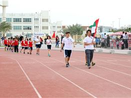 Grade 5 and 6 Sports Day